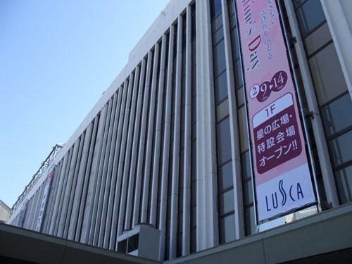 平塚駅前.jpg