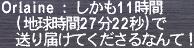 チョコボ運び2-20.jpg