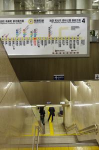 飯田橋駅.jpg