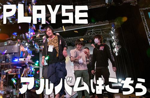 Playse#5
